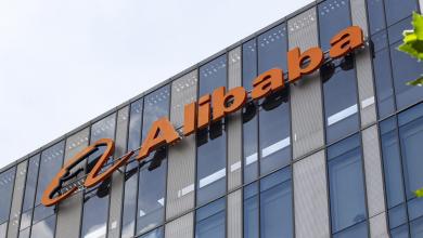 alibaba-nedir